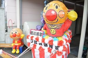 2014_0705 アンパンマンねぶた (5)_R