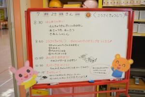 2014_0725夏休み工作教室0006_R