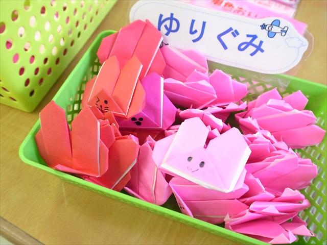 折り紙で敬老会のプレゼントづくり