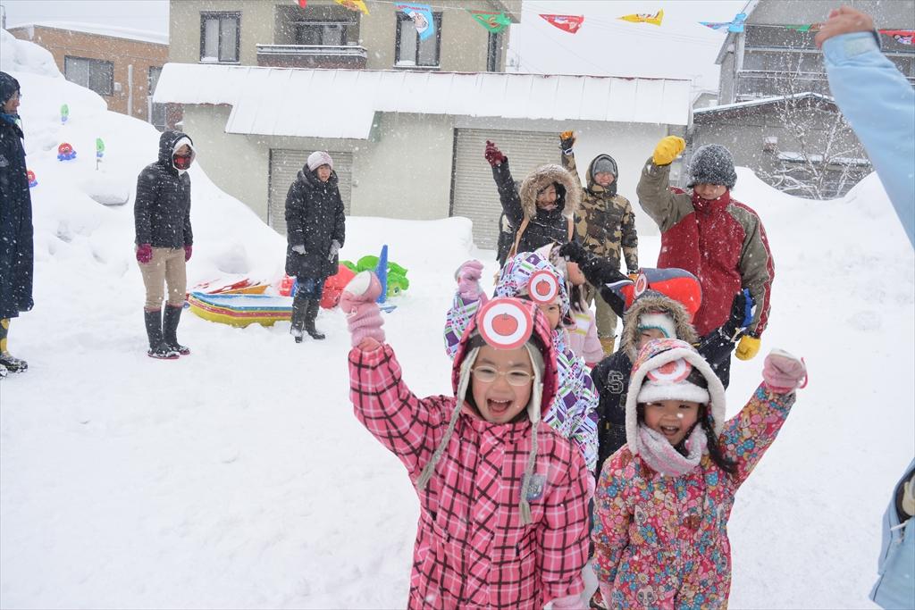 寒さを吹きとばせ!雪上運動会