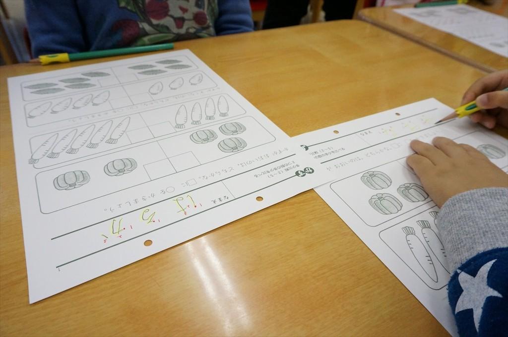 年長児・ゆり組の学研幼児教室(わくわくタイム)