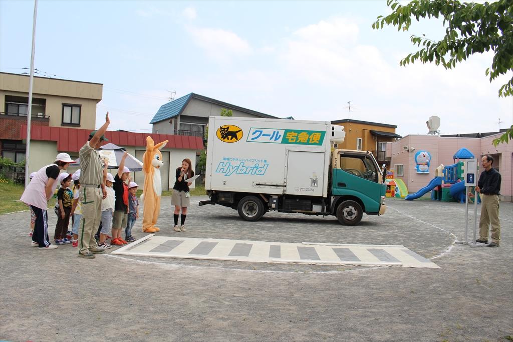 クロネコヤマト こども交通安全教室