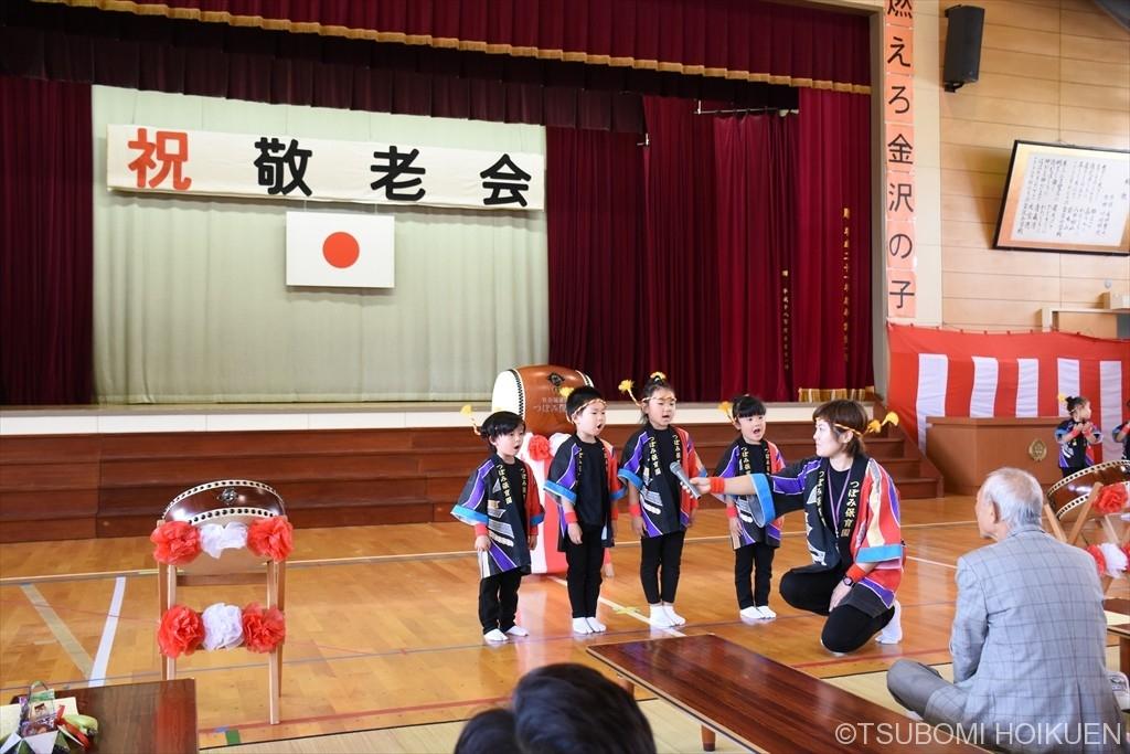 2015_09202町会合同敬老会0045_R