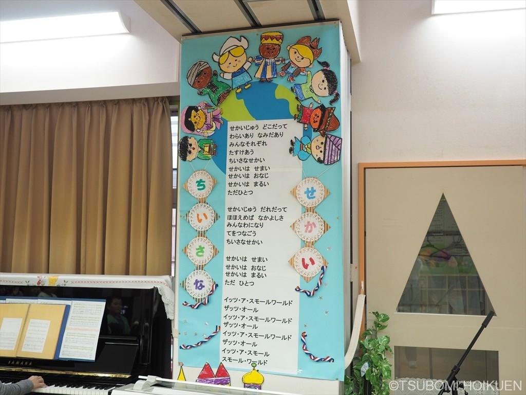 2015_1204発表会前日0052_R