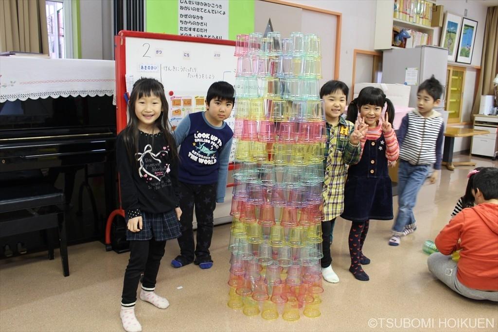 ワクワク!ドキドキ!カップで作るカラフルタワー