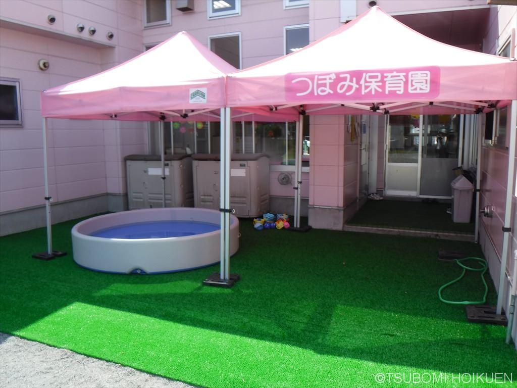 園庭開放~夏季限定!水遊びしませんか?