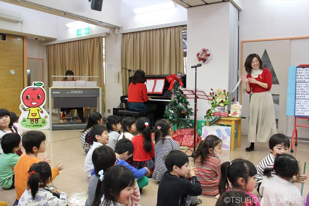 素敵な音楽のプレゼントをありがとう♪東京堂・ヤマハXmas音楽鑑賞教室/2017