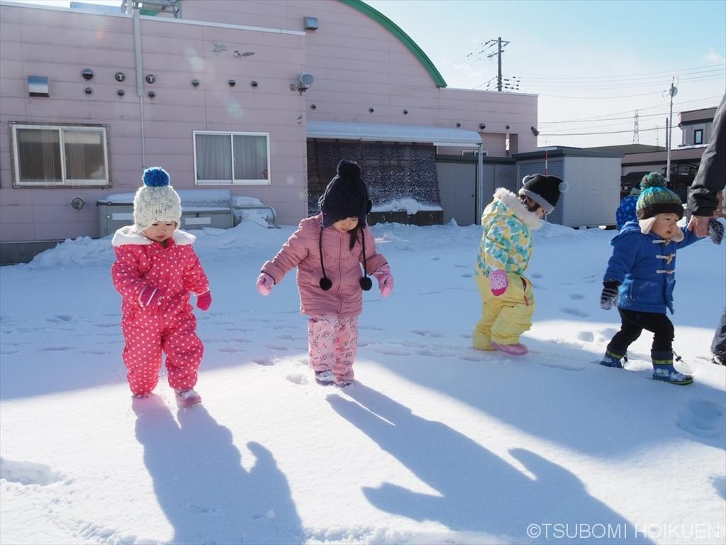 冬を楽しもう!つぼみゲレンデとひまわり組探検隊(1歳児)