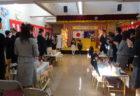 平成30年度卒園式 写真の閲覧と注文について