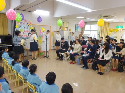 平成31年度入園式 写真の閲覧と注文について